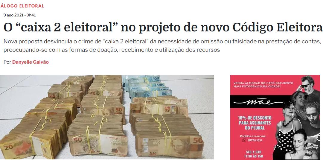 """Artigo: O """"caixa 2 eleitoral"""" no projeto de novo Código Eleitoral"""